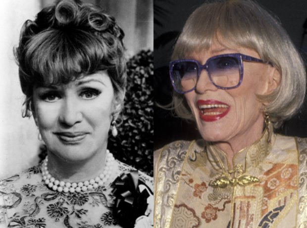 Eve Arden then and now