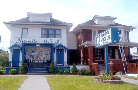 Hitsville USA